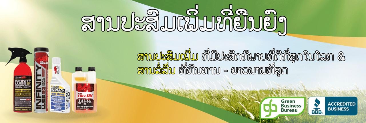 WhatsApp Image 2021-06-15 at 11.56.13 AM